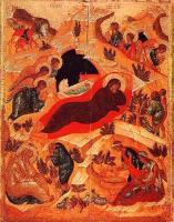 Стихира на литии в праздник Рождества Христова
