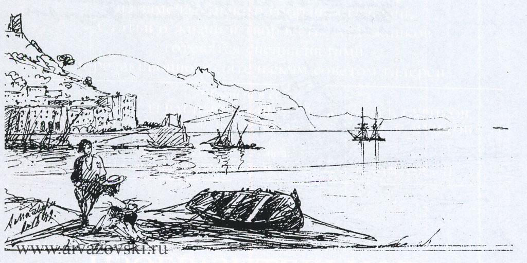 Амальфи. 1842