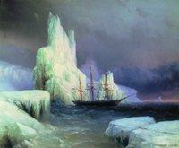 Айвазовский И.К. - Ледяные горы в Антарктиде.