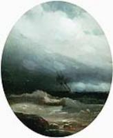 Корабль в бурю. 1891