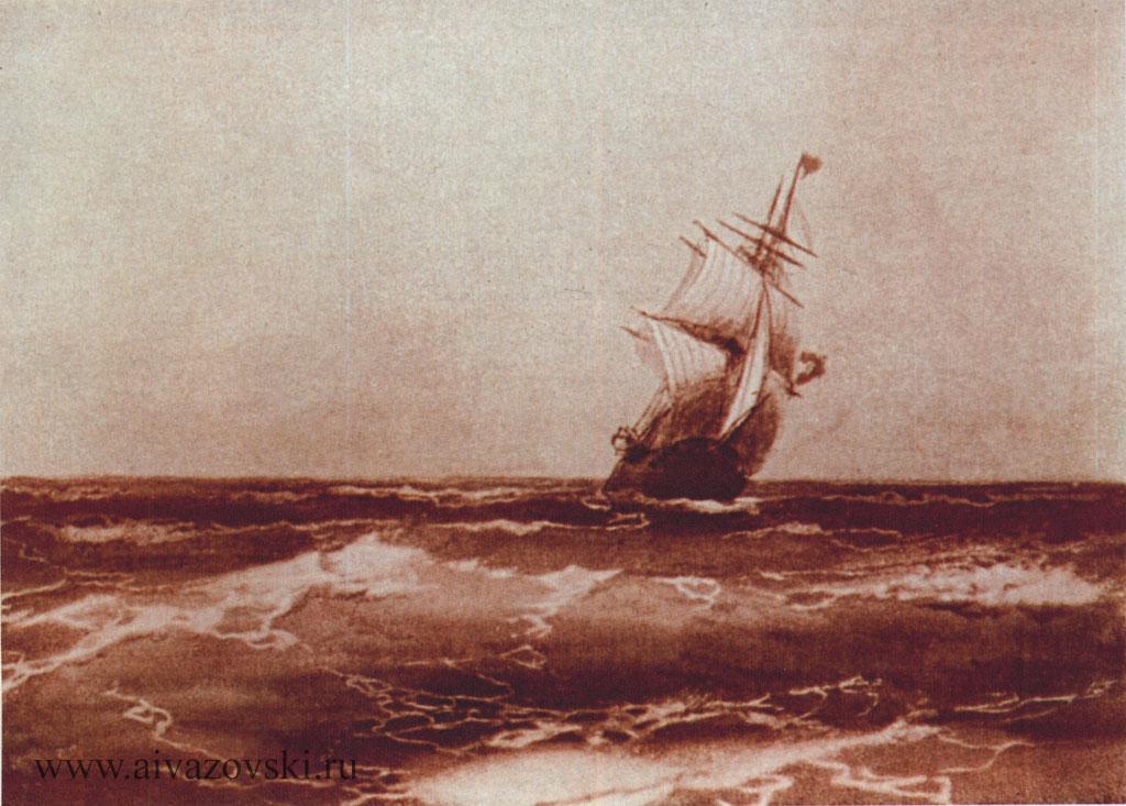 «Парусный корабль в море», 1892