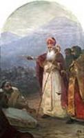 Крещение армянского народа. Григор-просветитель 1892