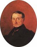 Портрет А.И.Казначеева. 1847