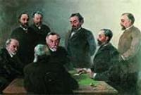 И.К. Айвазовский в кругу друзей. 1893