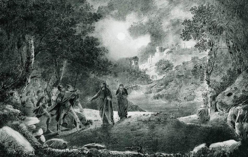 Предательство Иуды. 1834
