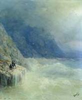 Скалы в тумане. 1890
