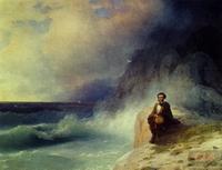 Пушкин на берегу Черного моря (И.К. Айвазовский, 1868 г.)